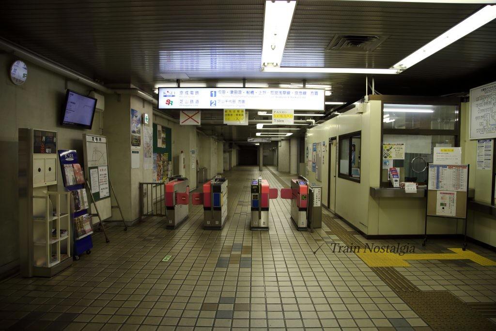 東成田駅改札口