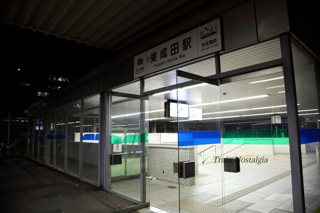 東成田駅出口2