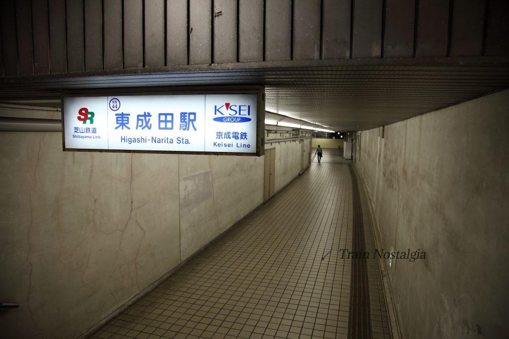 東成田駅第5ゲート通路