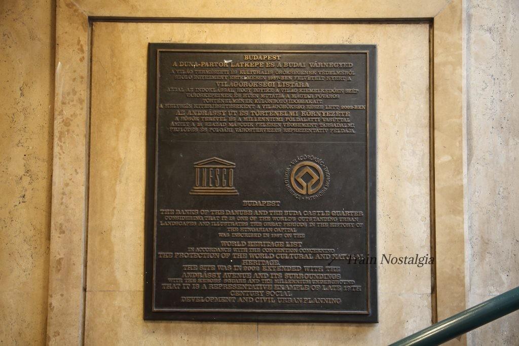 ブダペスト地下鉄1号線世界遺産プレート