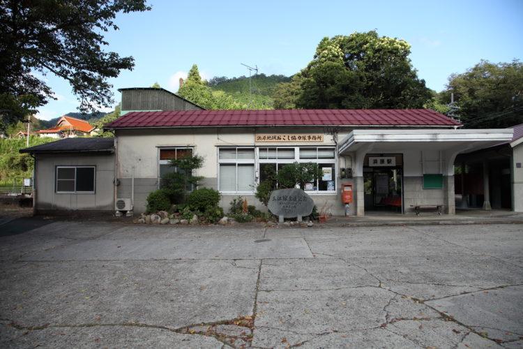 三江線浜原駅駅舎