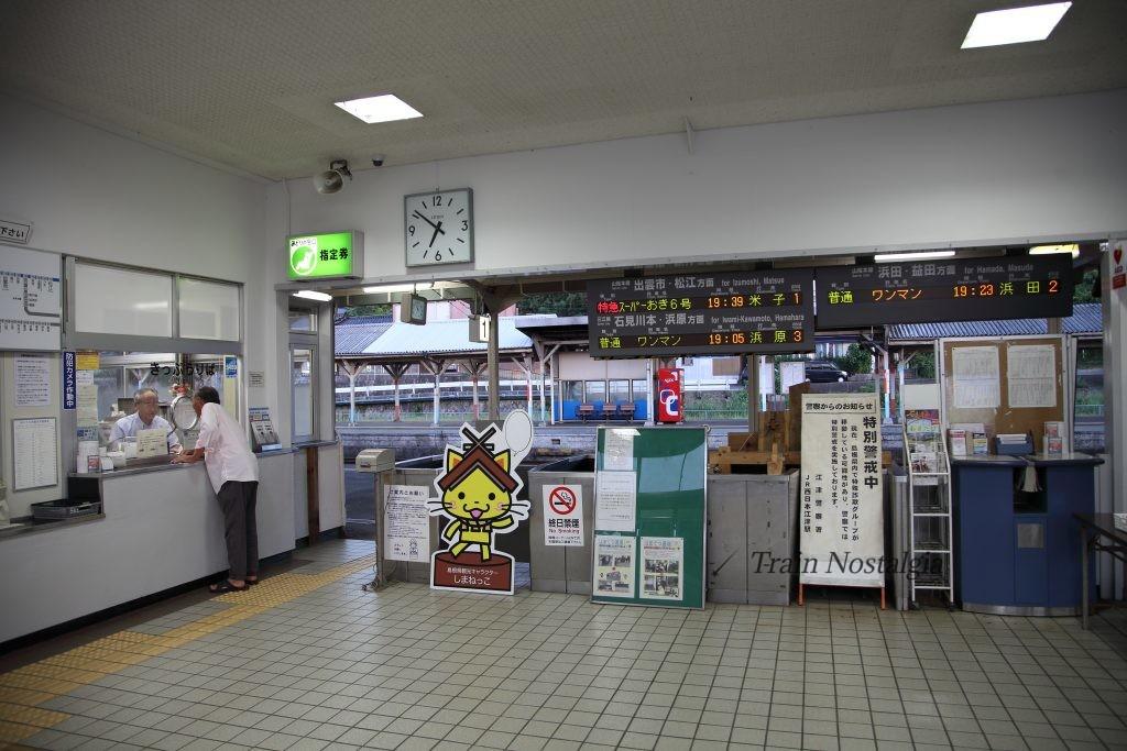 江津駅駅舎内