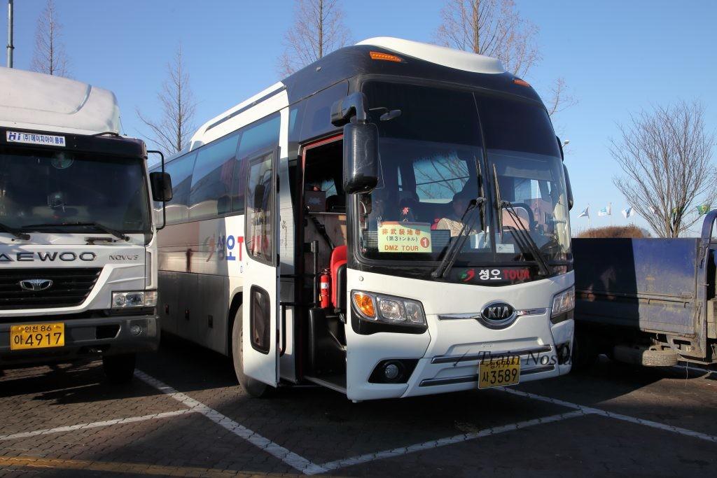 DMZ tour bus