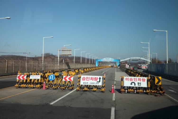 韓国統一大橋入口