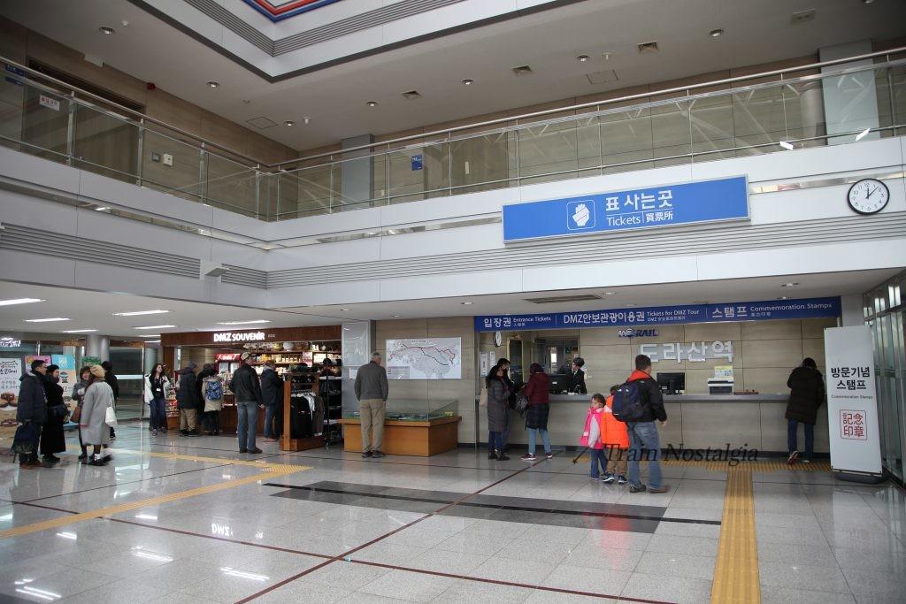 京義線都羅山駅切符売り場