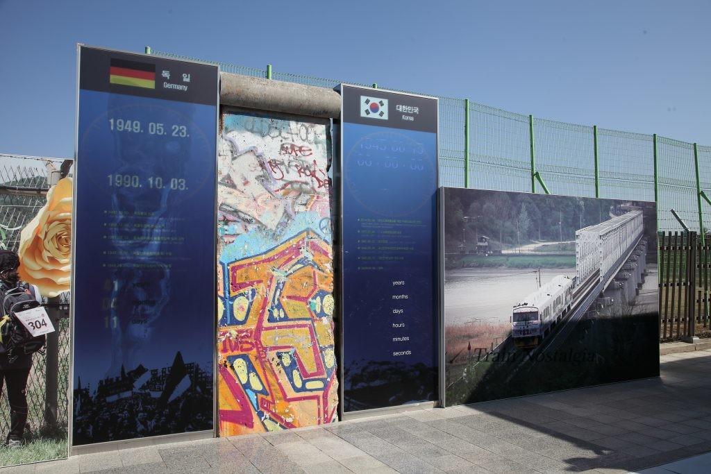 京義線都羅山駅ベルリンの壁
