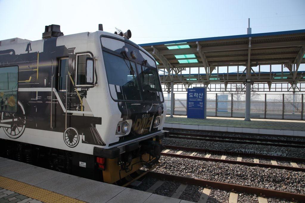 京義線都羅山駅DMZ-Train1