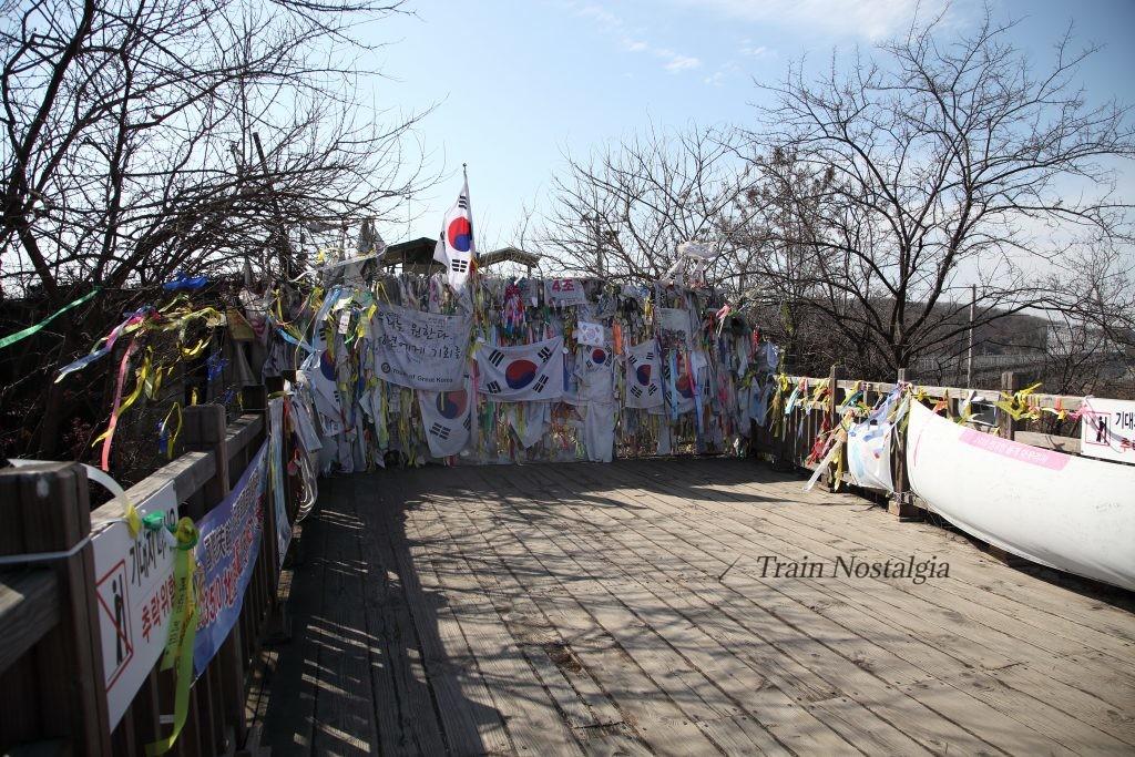 臨津江自由の橋終点