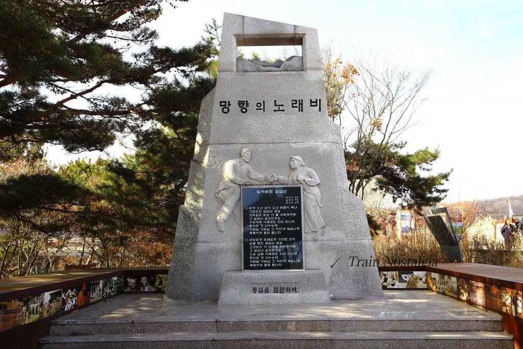 望郷の歌碑「失われた30年」