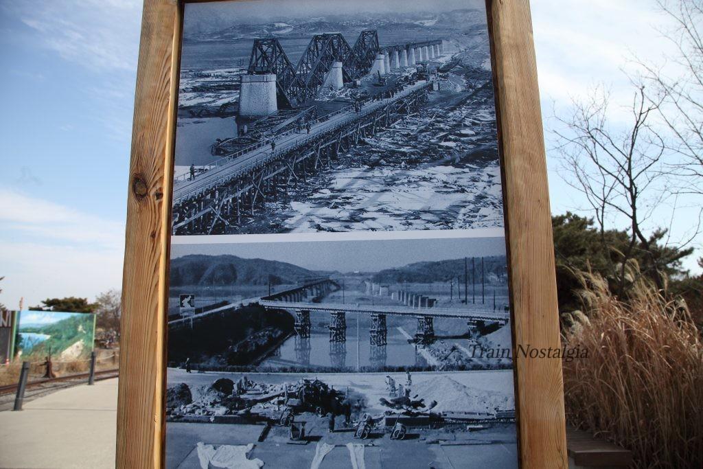 臨津江自由の橋朝鮮戦争後