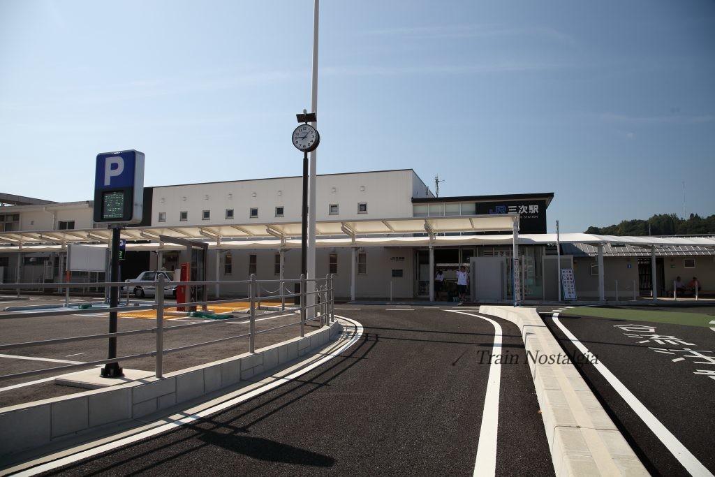 三次駅駅舎
