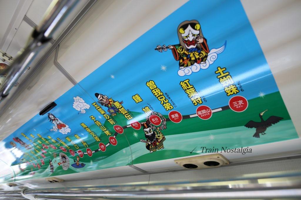 石見神楽列車車内路線図