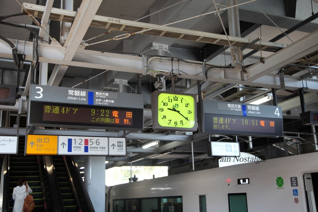 常磐線いわき駅竜田方面