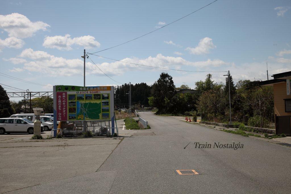 常磐線竜田駅駅前