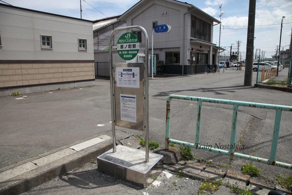 常磐線原ノ町駅代行バスバス停