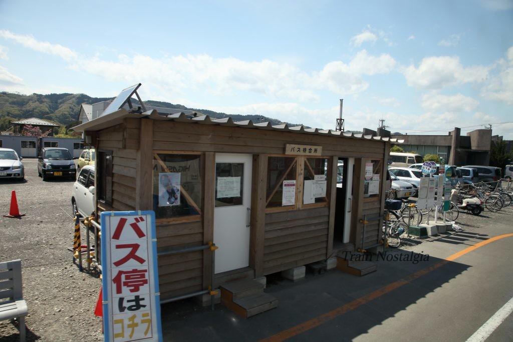 常磐線山下駅代行バス停