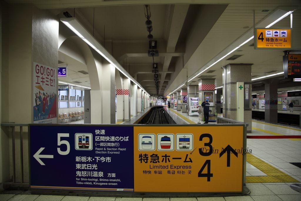東武鉄道浅草駅快速乗り場案内