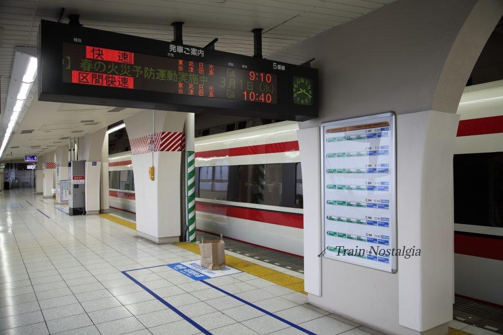 東武鉄道浅草駅5番ホーム