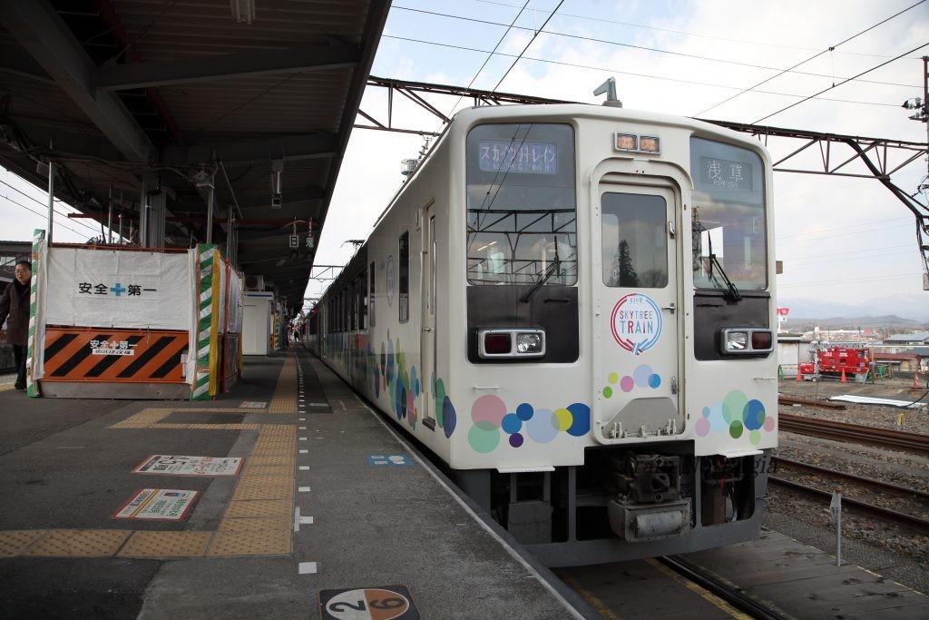 東武鉄道下今市駅特急スカイツリートレイン浅草行き