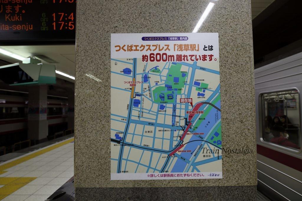 東武鉄道浅草駅地図案内
