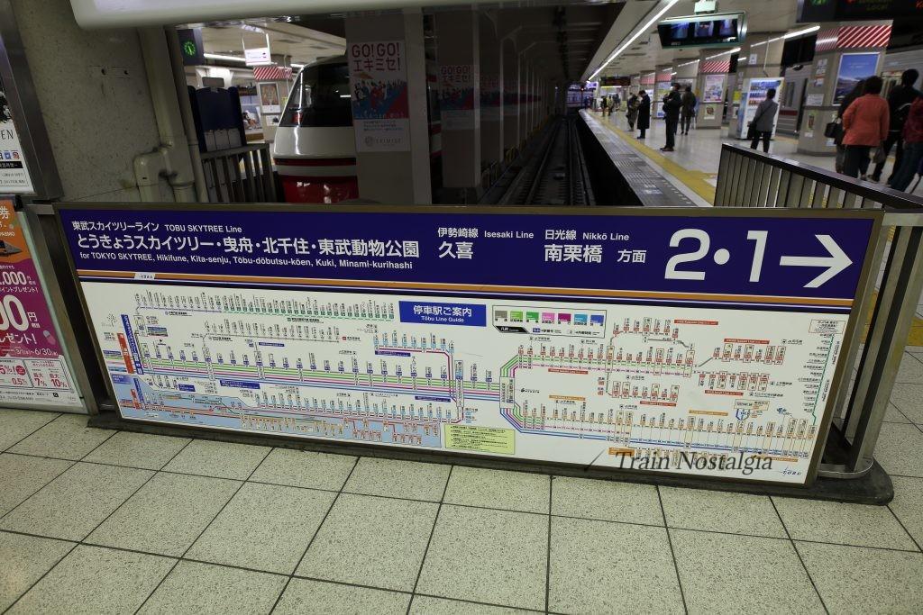 東武鉄道浅草駅路線案内