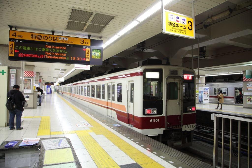 東武鉄道浅草駅6050系回送