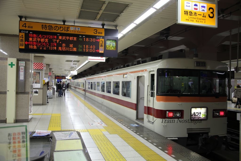 東武鉄道浅草駅特急しもつけ