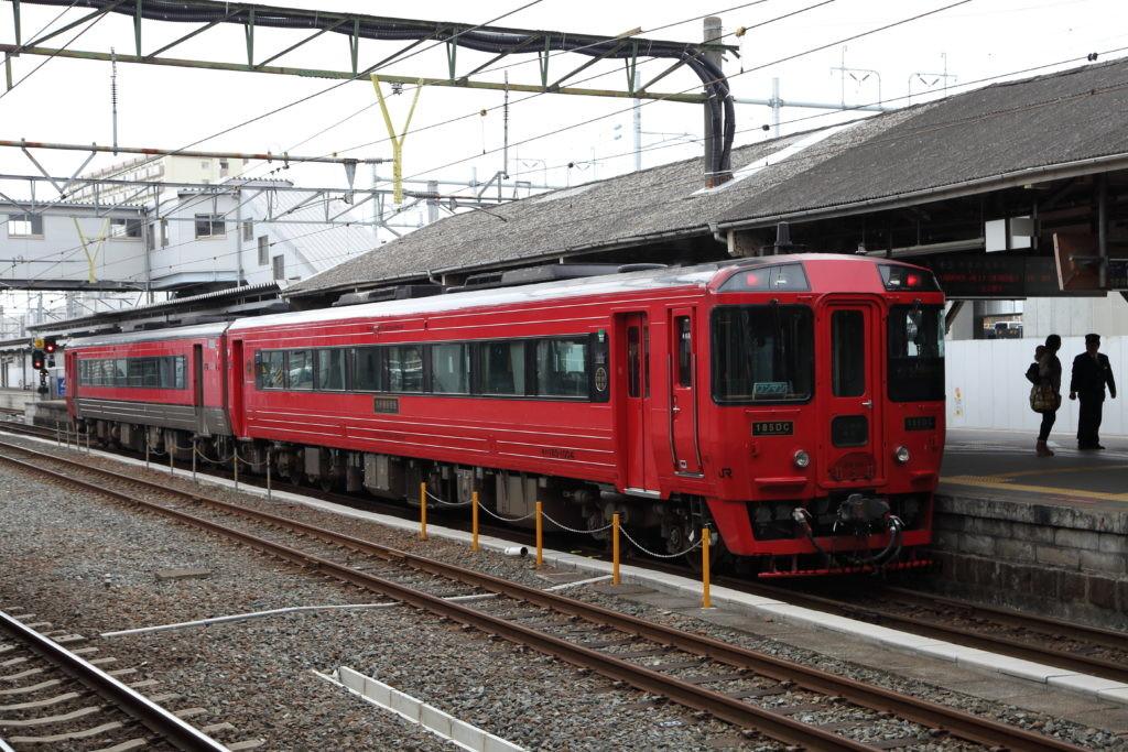 熊本駅九州横断特急