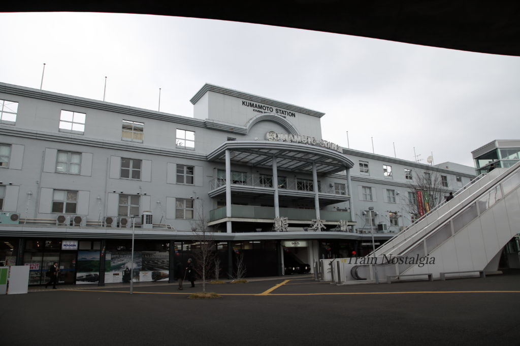 熊本駅駅舎