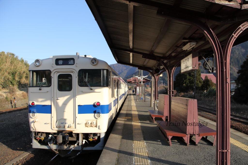 豊肥本線立野駅ホーム