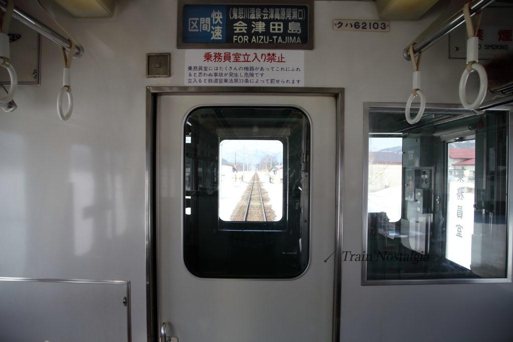 会津鉄道区間快速会津田島行き走行中