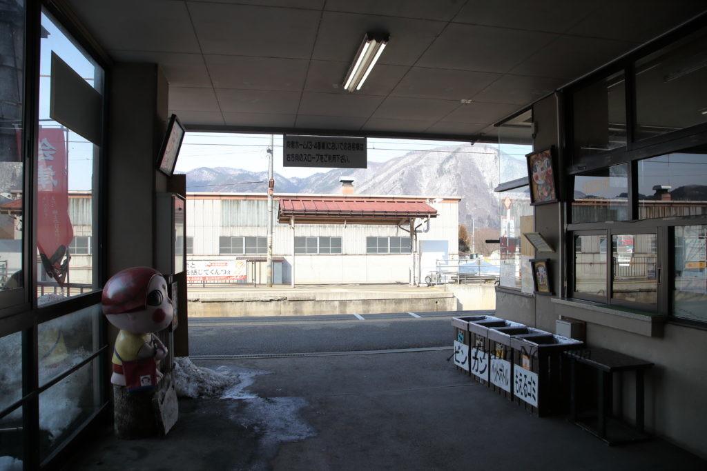 会津鉄道会津田島駅入口
