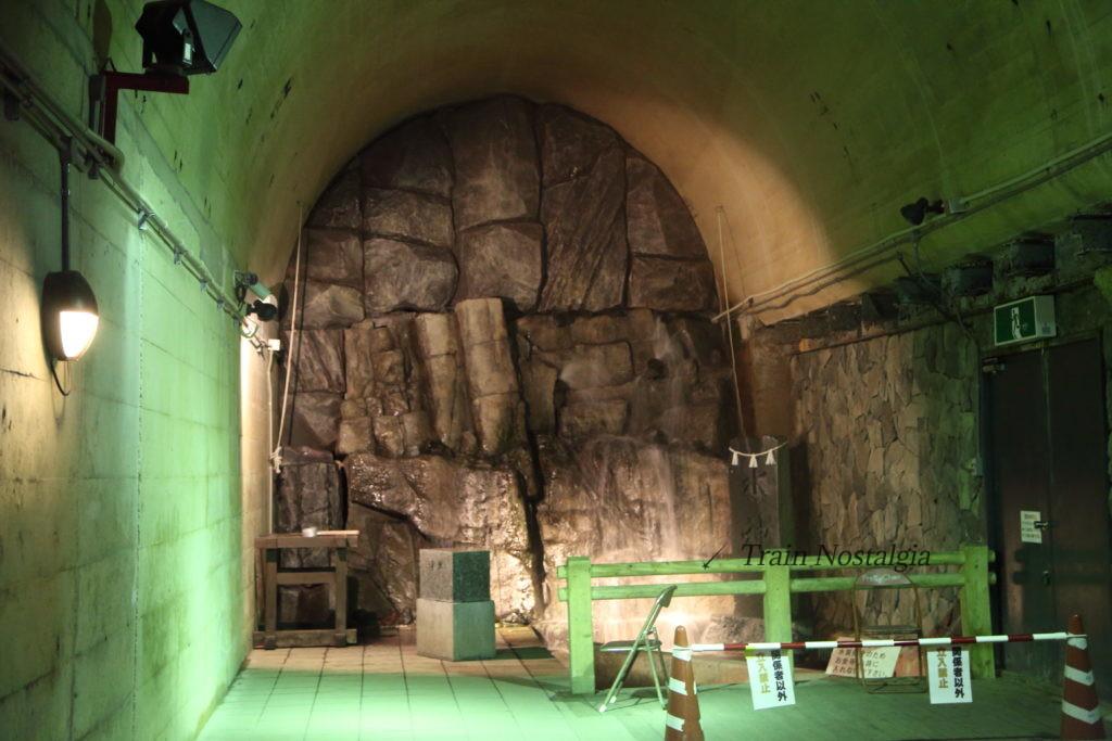 高森湧水トンネル終点