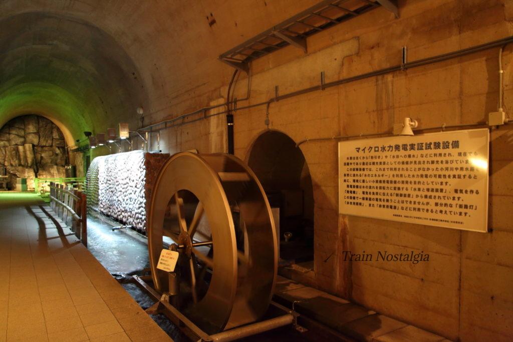 高森湧水トンネルマイクロ発電機