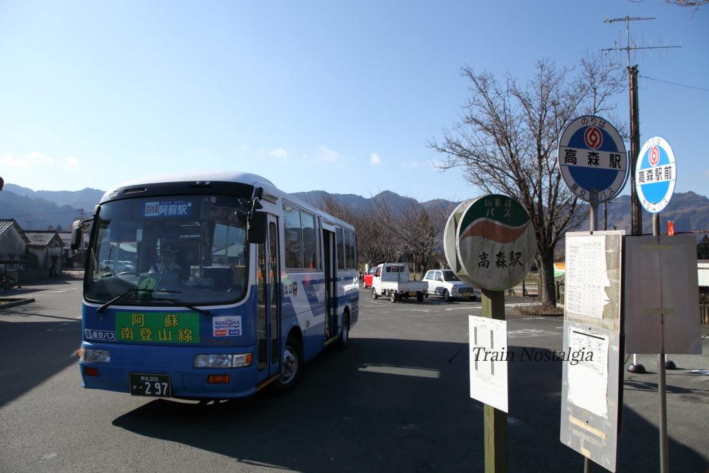 高森駅九州産交バス阿蘇南登山線