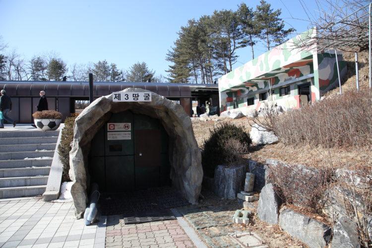 韓国第3トンネル最深部再現模型