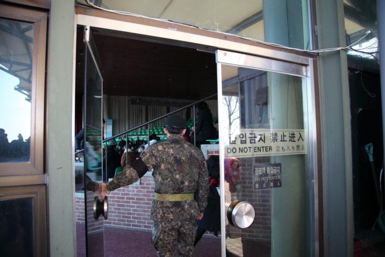 韓国都羅展望台管理棟入口