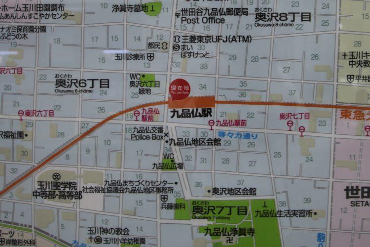 九品仏駅周辺地図