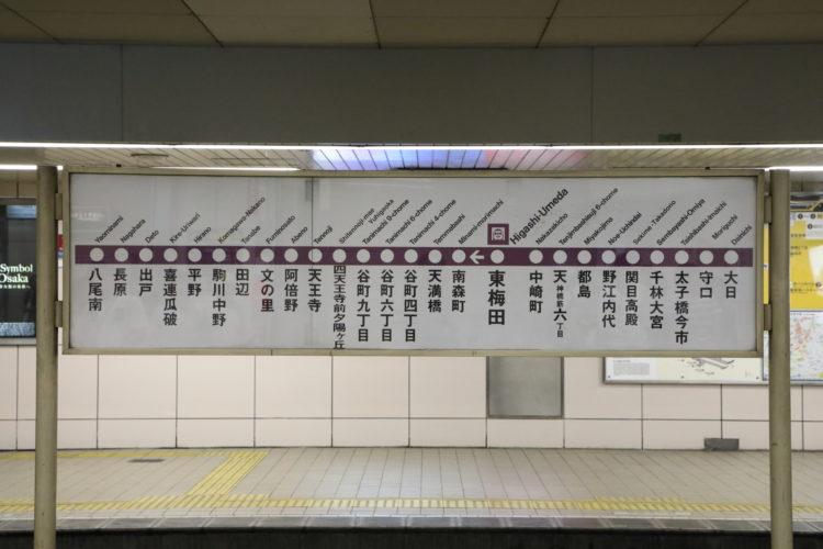 大阪市営地下鉄谷町線路線図
