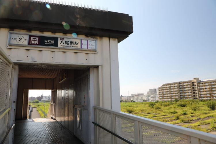 谷町線八尾南駅2番出口