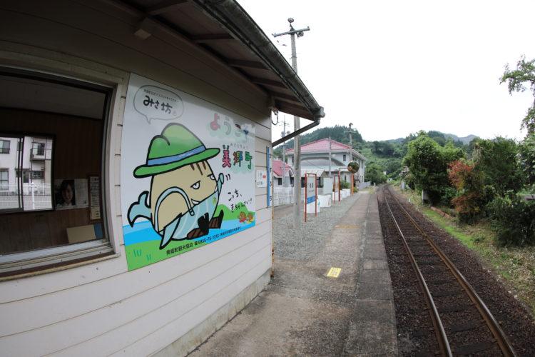 三江線粕淵駅ホーム三次方面