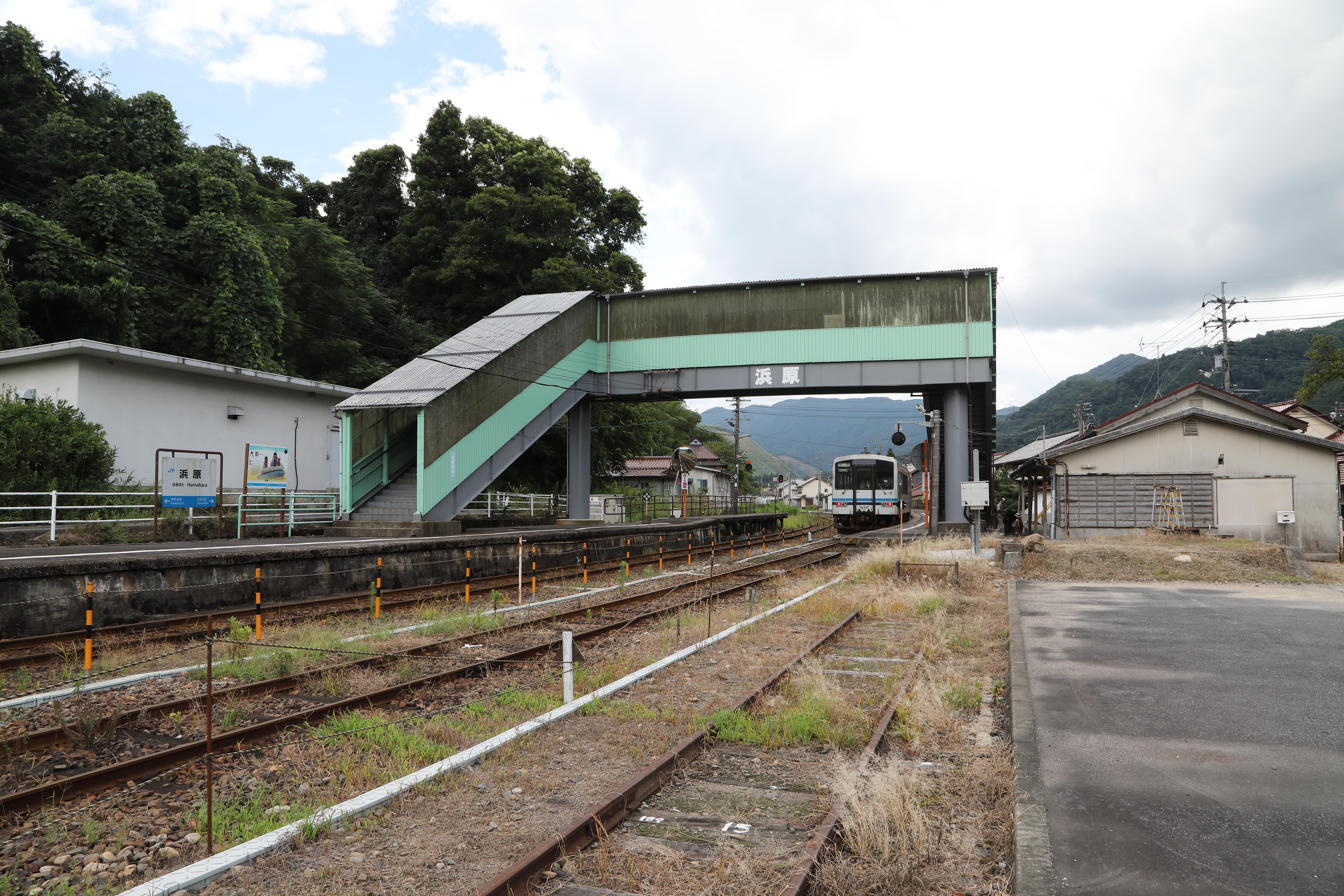 三江線浜原駅ホーム全景