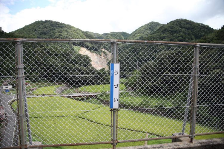 三江線宇都井駅駅名版と稲穂