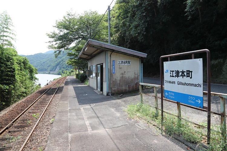 三江線江津本町駅ホーム