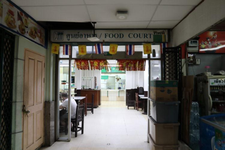 タイ国鉄バンコク駅フードコート入り口