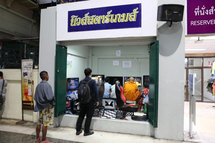 タイ国鉄バンコク駅ゲームコーナー