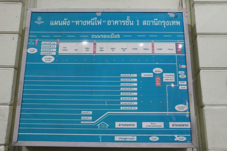 タイ国鉄バンコク駅ホーム案内図
