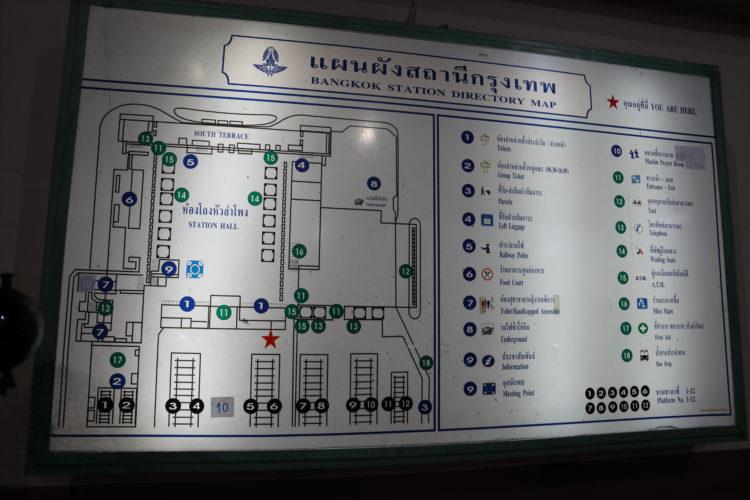 タイ国鉄バンコク駅案内図