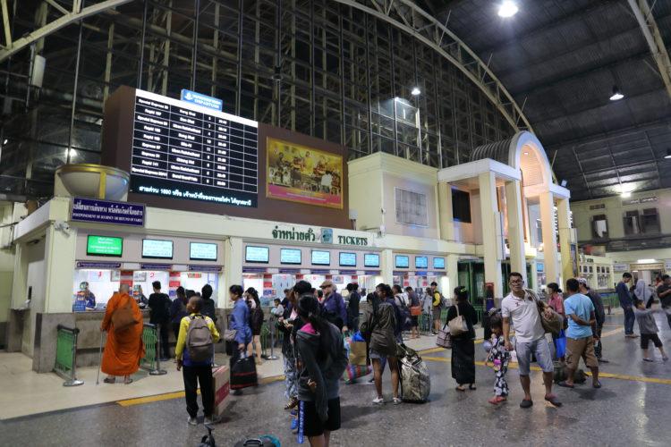 タイ国鉄バンコク駅切符売り場