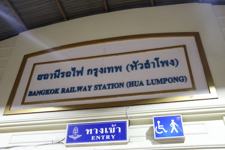 タイ国鉄バンコク駅駅名版